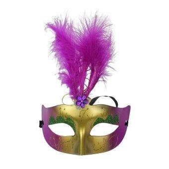 Colorful Flashing Led Feather Mask Powder Princess Mask - intl