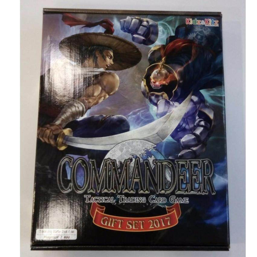 Commandeer TCG : GIFT SET 2017