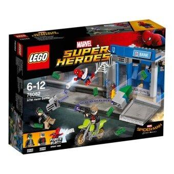 CONFIDENTIAL_Spider-Man 1-76082 คอนฟิเดนชั่น สไปเดอร์ แมน 1