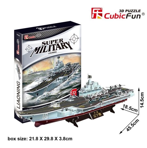 Cubicfun ทหาร 3D สามมิติแบบจำลองเรือบรรทุกเครื่องบินการบินและอวกาศของยานอวกาศ