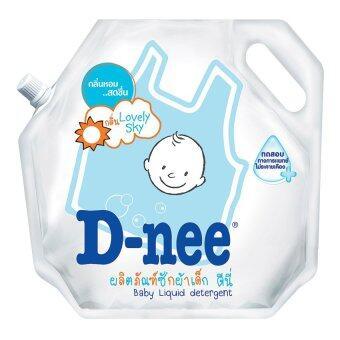D-nee น้ำยาซักผ้าเด็ก ชนิดเติม ขนาด 1800 มล. แพ็ค 3 (สีฟ้า)