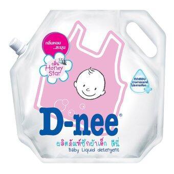 D-nee น้ำยาซักผ้าเด็ก ชนิดเติม ขนาด 1800 มล. แพ็ค 3 (สีชมพู)