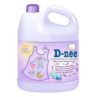 D-nee น้ำยาซักผ้าเด็ก กลิ่น Yellow Moon แบบแกลลอน ขนาด 3000 มล.