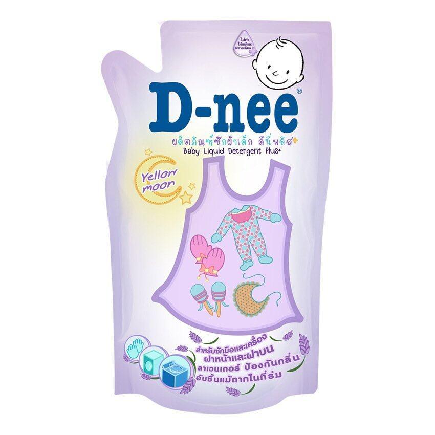 D-nee น้ำยาซักผ้าเด็ก กลิ่น Yellow Moon ชนิดเติม ขนาด 600 มล. (แพ็ค 3)