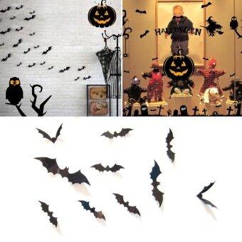 Decoration Hallowen Mask Kids Children Adults Festival Celebration Dark Night For Funny - intl