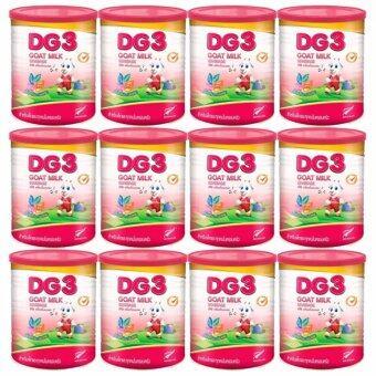 DG-3 Goat Milk Formula ดีจี3 โกลด์ มิลค์ สูตร3\nนมแพะสำหรับเด็กแรกเกิด - 1 ปี 800 กรัม/กระป๋อง (12กระป๋อง)