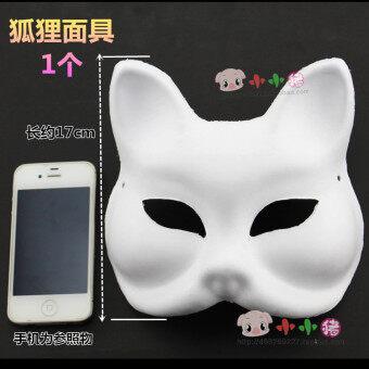 DIY สีขาวเยื่อกระดาษสีกราฟฟิตีหน้ากากหน้ากาก