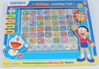 Doraemon ของเล่น แท็บเล็ต 2 ภาษา - โดราเอมอน