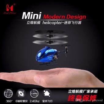 ราคาลด DRONE MINI COPTER METAL HORSE เฮลิคอปเตอร์ มินิ สุดแรง ส่งฟรี