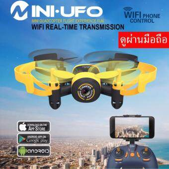 Drone mini ติดกล้อง WiFi พร้อมระบบถ่ายทอดสดแบบ Realtime(NEW มีระบบกันหลงทิศ)