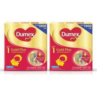 DUMEX ดูเม็กซ์ นมผง โกลด์ พลัส1 1800 กรัม (แพ็ค 2 กล่อง)