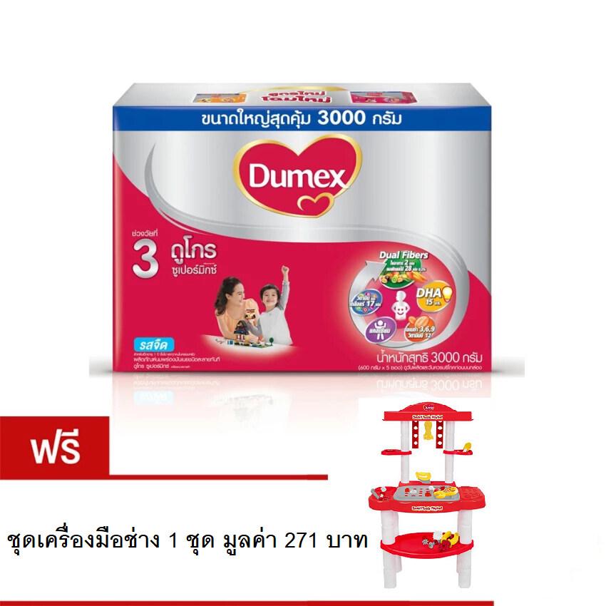 Dumex นมผงดูเม็กซ์ ดูโกร ซูเปอร์มิกซ์ สูตร 3 รสจืด ขนาด 3000 กรัม (ซื้อ 2 กล่อง ฟรีชุดเครื่องมือช่าง)