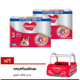 Dumex นมผงดูเม็กซ์ ดูโกร ซูเปอร์มิกซ์ สูตร 3 รสจืด ขนาด 3000 กรัม (2 กล่อง) ฟรี! รถเสริมทักษะ
