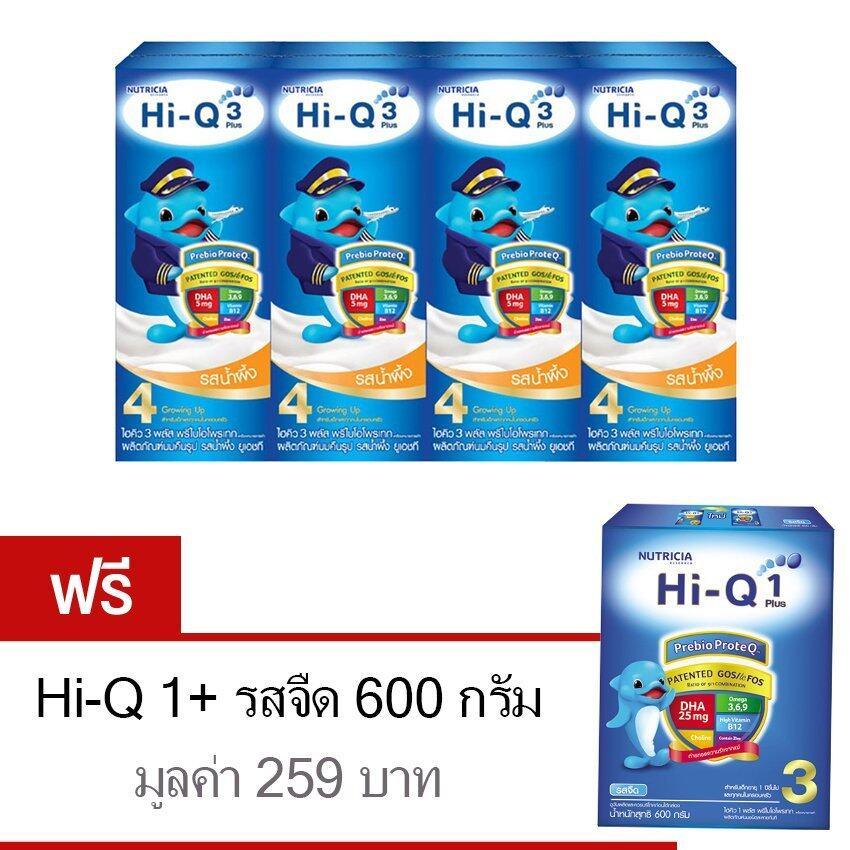 ขายยกลัง! Dumex ไฮคิว 3 พลัส UHT รสน้ำผึ้ง 180 มล. (2 ลัง 72 กล่อง) แถมฟรี Hi-Q 1+ รสจืด 600 กรัม 1 กล่อง