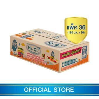 ขายยกลัง! Dumex Hi-Q 1+ นม UHT รสน้ำผึ้ง 180 มล. (36 กล่อง) ...