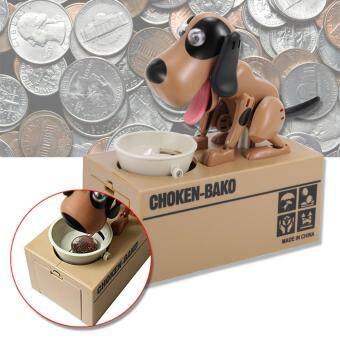 Elit กระปุกออมสินสุนัขกินเหรียญ Choken Bako Coin Eating Dog รุ่น CED450-MN