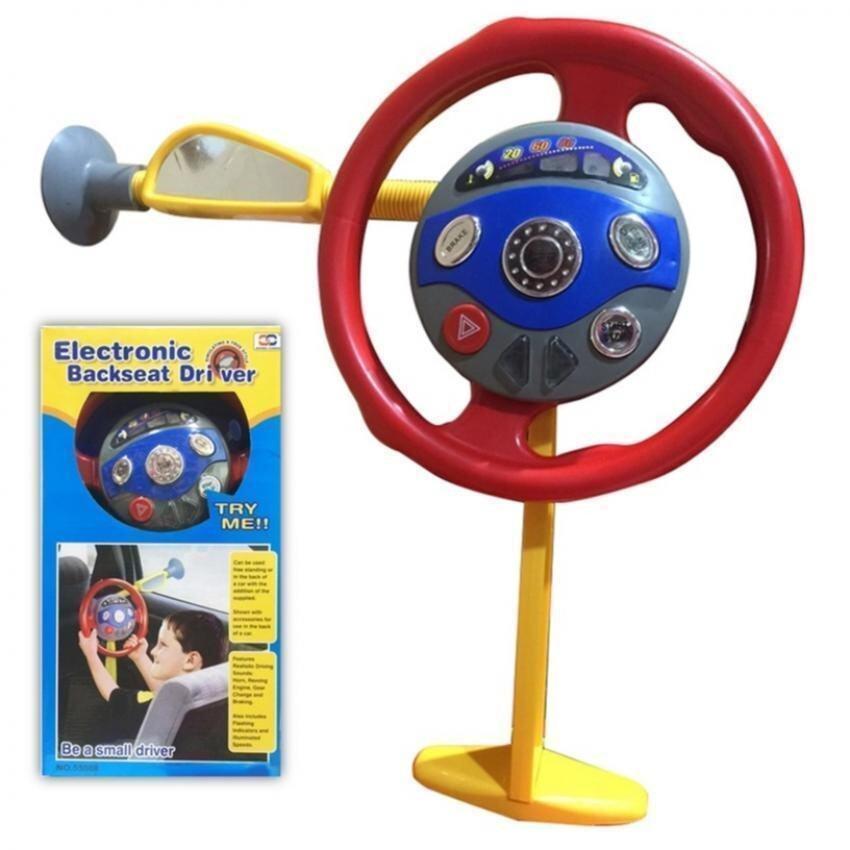 Films Toy Backseat Driver พวงมาลัยหัดขับรถสำหรับเด็ก (สีเหลือง/แดง)