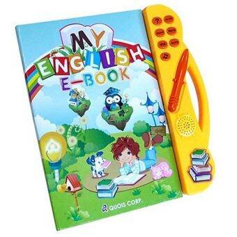 Funny Toys My English E Book Yellow