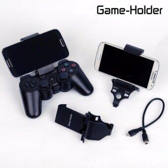 Game-Holder เกมโฮลเดอร์ ช่วยให้คุณเล่นเกมได้ทุกที่ทุกเวลา ...