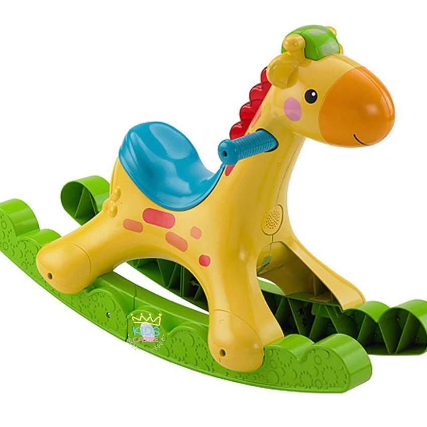 ตุ๊กตายีราฟโยกเยกมหาสนุก Giraffe Yokyek