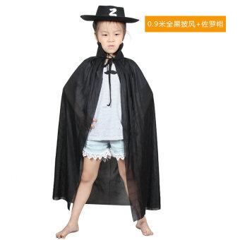 Halloween และเด็กทารกเสื้อคลุม Masquerade Zorro Cape เครื่องแต่งกาย Zorro เสื้อคลุม