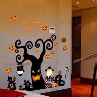 Halloween Witch Pumpkin Wall Sticker Decal Removable Living Room Decor - intl
