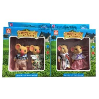 Happy Family ชุดตุ๊กตา ใช้เล่นกับบ้านหมี บ้านกระต่าย