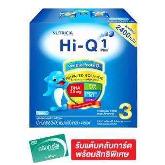 HI-Q ไฮคิว นมผง 1พลัส พรีไบโอโพรเทค ช่วงวัยที่ 3 รสจืด 2400 กรัม