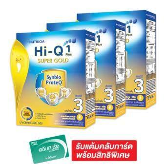Hi-Q ไฮคิว นมผง 1พลัส 3 ซูเปอร์โกลด์ SYNBIO PROTEQรสน้ำผึ้ง 600 กรัม (แพ็ค 3 กล่อง)