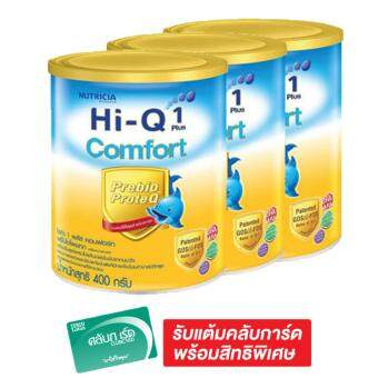 HI-Q ไฮคิว นมผง 1 พลัส คอมฟอร์ท พรีไบโอโพรเทก 400 กรัม (แพ็ค 3 กระป๋อง)
