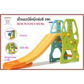 สไลเดอร์เดี่ยว หลากสี Hobby Tree Fun Slide 09-004