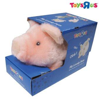 Harga Animal Alley B/O Pudgey The Piglet