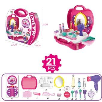Harga BB Kids Fasion Bag Set 21 Pie