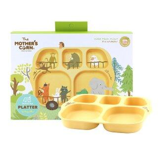 Harga Mother's Corn School Bus Platter