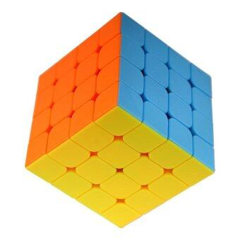Harga Mind Logic Game Rubik Speed Magic Cube Twist Toy Puzzle Cube Stickerless 4x4x4 - intl