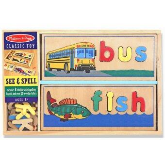 Harga Melissa & Doug See and Spell