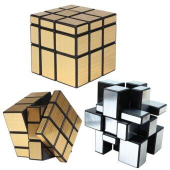 Harga Odd Shape Mirror Magic Cube Puzzle Rubiks Cube Educational Toys (Gold) (Gold)-intl