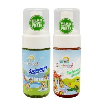 Harga Good mood Swimming Shampoo + Swimming Foam Soap