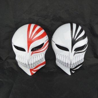 Harga 2pcs Party Cosplay Halloween Full Face Mask Cosplay Party Plastic Death Ichigo Kurosaki Bleach Mask - intl