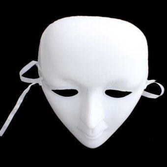 Harga Scary Halloween Masquerade Party Mask White - intl