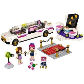 Harga LEGO Friends 41107 Pop Star Limo