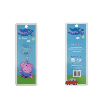 Harga Peppa Pig Key Chain-George