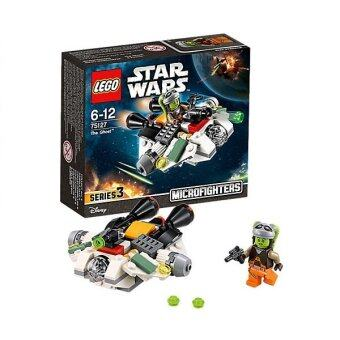 Harga LEGO STAR WARS : 75127 THE GHOST MICRO FIGHTER 2016 SERIES 3