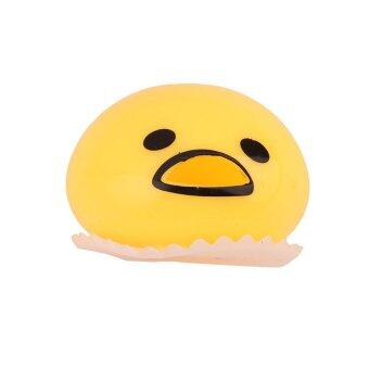 Harga Hanyu Jokes Decompression Lazy Egg Yolk Vomiting Brother Spit Milk Egg Yolk Yellow Egg Bag Squeezed Funny Nausea Play