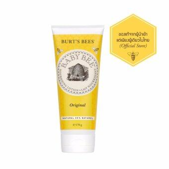 Harga Baby Bee Nourishing Lotion - Original