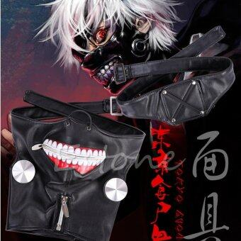 Harga Cosplay Masks Tokyo Ghoul Kaneki Ken Adjustable Zipper Faux Leather Mask