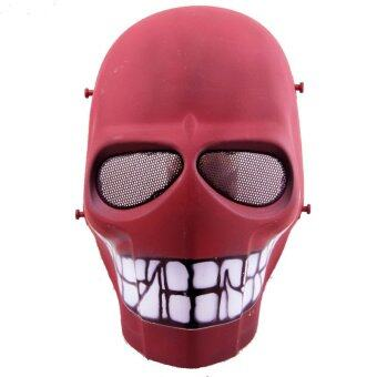 Harga Smiling Laughing Skull Ghost Adult Full Mask Hood Face for Cosplay CS Halloween(Red)