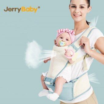 Harga Jerry Baby Multifunction Breathable Baby Backpacks Adjustable Baby Sling Carrier Kids Hip Seat Carrier For All Seasons (Green) - intl