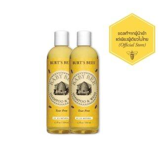 Harga Baby Bee Shampoo and Wash Set