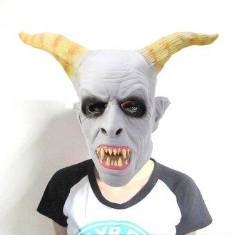 Harga Latex Ghost Face Mask for Halloween Masquerade Parties Costume Ball